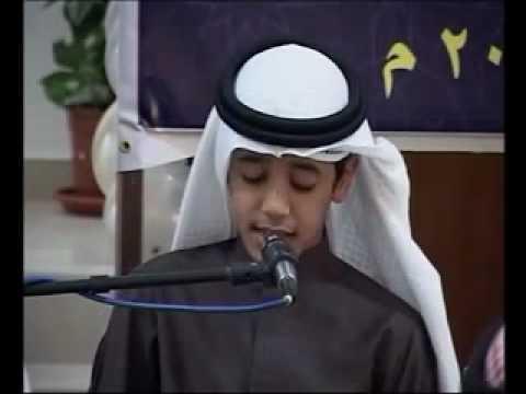 Quran beautiful voice