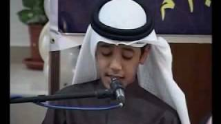 Quran .. beautiful voice ..