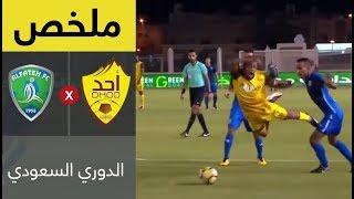 ملخص مباراة أحد والفتح في الجولة 4 من الدوري السعودي للمحترفين