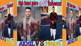 TEASER - Mixup no 1   High rated VS bollywood   Akhil VS Guru