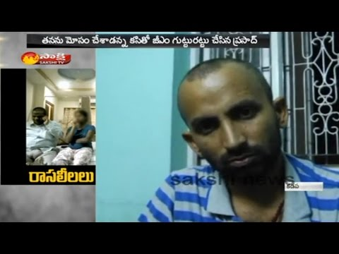 Xxx Mp4 Kadapa DCCB General Manager Venkatesh Sex Video Watch Exclusive 3gp Sex