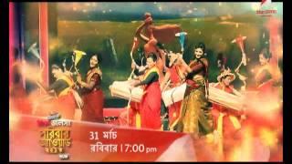 Star Jalsha Parivaar Awards on 31st March at 7:00 pm