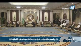 خادم الحرمين الشريفين يتقلد وسام زايد أعلى وسام في الإمارات