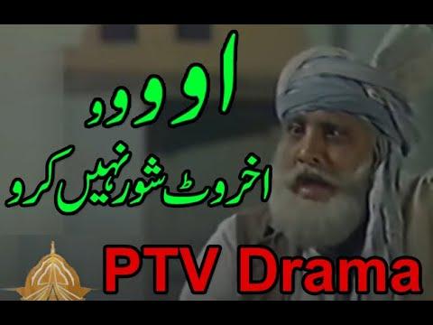 Jhoot Ki Aadat Nahin Mujhe Part 10 Full Drama HD