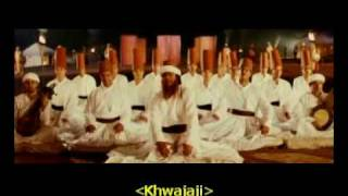 Khwaja Mere Khwaja - legendado português brasileiro e hindi