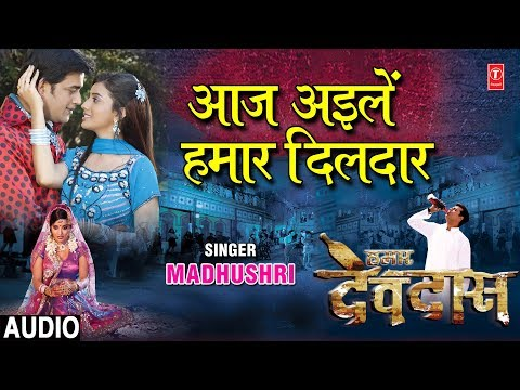 Xxx Mp4 Aaj Aile Hamaar Dildar Full Audio Song Bhojpuri Movie Hamaar Devdas Ravi Kishan Monalisa 3gp Sex
