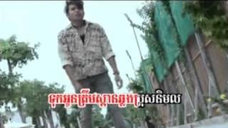 (SUNDAY VCD VOL 104) Kom Smos Mook Oun by Pisey (Part 2)