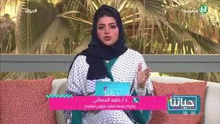 جامعة شقراء تقيم أول ملتقى علمي لتمكين القانونيات السعوديات