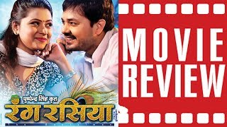 Rang Rasiya - रंग रसिया | Public Review |  Anuj Sharma | Movie Review