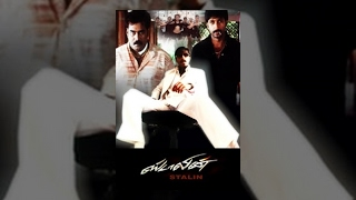 Stalin Tamil Full Movie