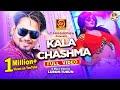 KALA CHASHMA VIDEO SONG LUBUN TUBUN Abhij