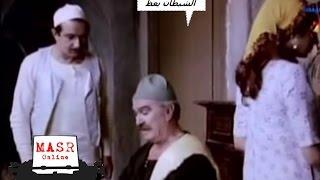 الشيطان يعظ  I الفيلم العربي I نور الشريف ونبيلة عبيد