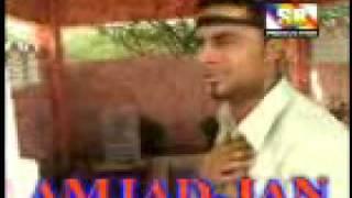 sardar rheman new song.3gp