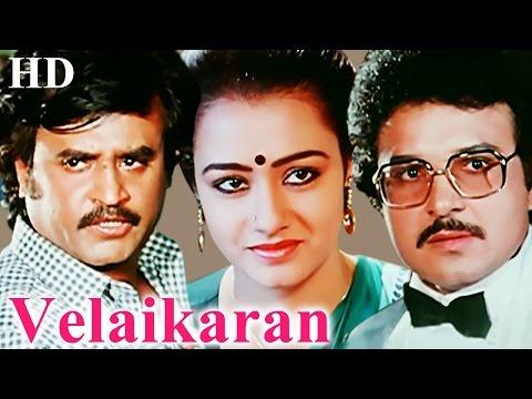 Velaikaran | Tamil Full Movie | Rajinikanth, Amala, Sarath Babu