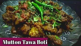 Mutton Tawa Boti in Hindi w/ English subtitles by Ek Indian Ghar