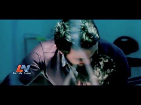 اقوى اغنية حزينة لعام 2016  | حمادة هلال - جرالنا إيه