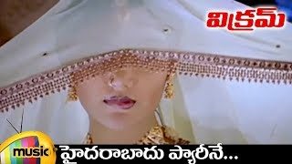Vikram Telugu Movie Video Songs | Hyderabadu Pyarine Item Song | Alphonsa | Vikram | Mango Music