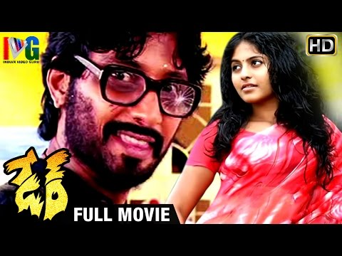 Dare Telugu Full Movie HD | Jeeva | Anjali | Karunas | Kattradhu Thamizh Tamil | Indian Video Guru