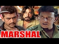 Download Video Download Marshal (2002) | Mithun Chakraborty | Ravi Kissen | Shakti Kapoor | Full HD Movie 3GP MP4 FLV