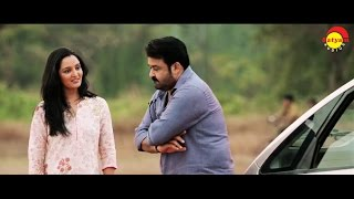 Ennum Eppozhum | Manju Warrier | Teaser HD