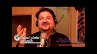 Pashto New Song 2016 Sta Ma Nama  Ma Khpal Zan Lekale