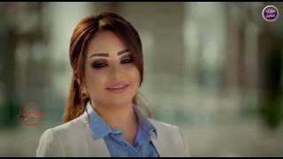 شهد الشمري - جبرني الشوك ( فيديو كليب )2017