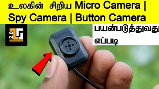 Worlds Small Micro Spy Camera | Button Camera | How to Use