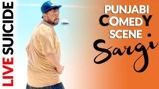 PUNJABI COMEDY SCENE - Karamjit Anmol | LIVE SUICIDE | Latest Funny Comedy Scene