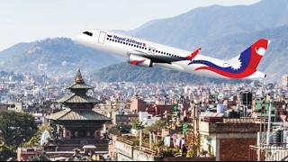 Kathmandu City View And Landing Plane