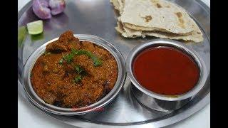 कोल्हापुरी तांबडा रस्सा आणि सुक मटण   Tambda Rassa ani Sukk Mutton