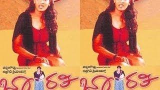 Full Kannada Movie 2005 | Bharathi | Sadhana Damini, Karibasavaiah.