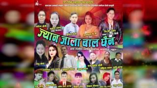 Fasyo Kanchho Fasy New Nepali Lok Dohori Song By GC Amar & Purnakala BC
