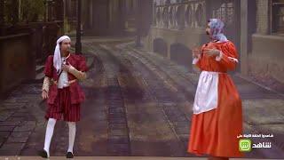 فيديو كوميدي ..  روميو وجولييت لأول مرة في #مسرح_مصر