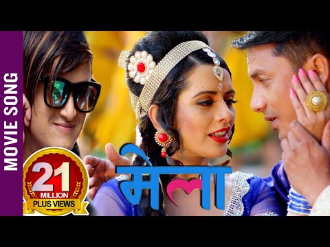 Xxx Mp4 Parichaya Pau Saiba Hoi Saiba New Nepali Movie MELA 2017 Ft Pabitra Acharya Gajit Bista 3gp Sex