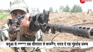 4 people, including a BSF jawan, were injured during ceasefire violation by Pakistan