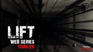 Lift ( লিফ্ট ) | Paranoia | Shorts | Official Trailer | Hoichoi Originals | Thriller