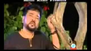 এক দিন মাটির অঙ্গ হইবে সাঙ্গ দুনীয়াই শিল্পী এন্ড্রু কিশোর।   YouTube