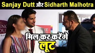 Sanjay Dutt | New Movie | Sidharth Malhotra | Parkash Jha | Dainik Savera