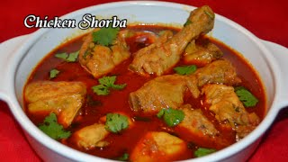 Chicken Shorba Recipe