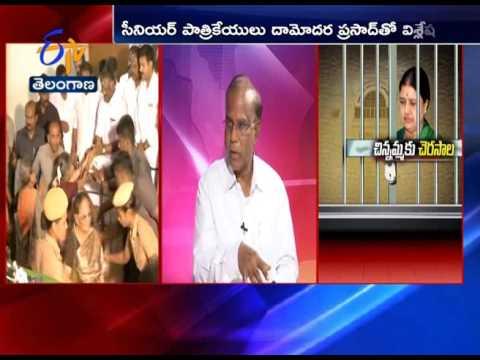 ETV Special With Senior Journalist Damodar Prasad on TN Politics After Verdict On Sasikala,