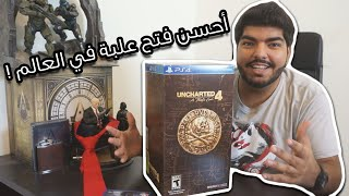 أحسن فتح علبة Uncharted 4 Collector