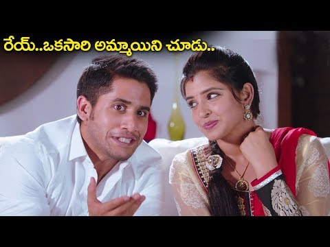 Xxx Mp4 Anchor Shyamala Naga Chaitanya Comedy 2018 Movie Scenes 3gp Sex