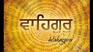 Waheguru Simran (soft) Soothing - Relax your mind and body