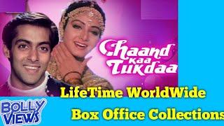 Salman Khan CHAAND KAA TUKDAA 1994 Bollywood Movie LifeTime WorldWide Box Office Collections