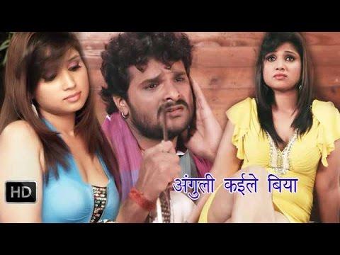 Xxx Mp4 Anguli Kele Biya अंगुली कइले बिया Khesari Lal Yadav Bhojpuri Hot Songs 3gp Sex