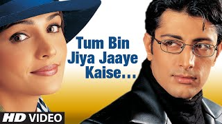 "Most Romantic ""Tum Bin Jiya Jaye Kaise""  Poetic Line | TUM BIN | Priyanshu Chatterjee, Sandali Sinha"