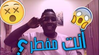 فقرة أسئلة#الجزء الثالث كومنتات الفيديو الأخير#ياااافاطر!!
