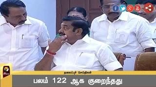 Puthiya Thalaimurai TV - News Head Lines (18/02/2017)