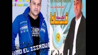 simou aissaoui et kada el guerssifi by kissami 2013 (6)