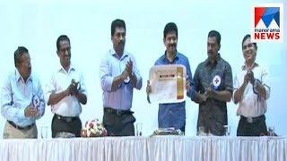 Red Cross    Manorama News